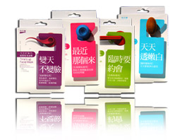 各式彩色紙盒、PP盒